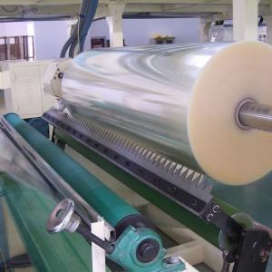 China High Quality BOPP Tape Jumbo Roll wholesale