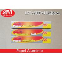 Wholesale 200SQFT Household Aluminium Foil Strong Box Packing 12 In X 11 Micron X 200Ft Size from china suppliers