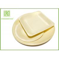 Round Shape 9\u0027\u0027 Disposable Wooden Plates For Wedding Party 100pcs / Bag & Wholesale Disposable Wooden Plates from Disposable Wooden Plates ...
