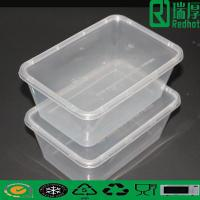 Pp Food Container ~ Microwave food container pp plastic b of item