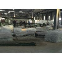 Wholesale Rock Galvanized Wire Basket Gabion Wire Mesh 6x8 8x10 10x12 Aperture from china suppliers