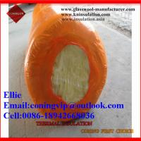 Wholesale Construction materials fireproof glass wool felt from china suppliers
