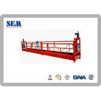 Steel swing stage scaffolding with 6m length suspended for Swing stage motors sale