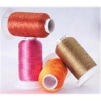 Wholesale Embroidery Sewing Thread (WT2059) from china suppliers