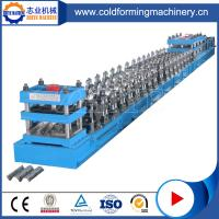 China Highway Guardrail Metal Forming Machinery on sale