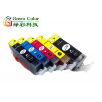 China Compatible Inkjet Cartridge 220 221 , ip3600 Canon Pixma Compatible Ink Cartridges on sale