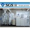 Buy cheap Nitrogen Generating System Industrial Nitrogen Generator Membrane for LNG Ship from wholesalers