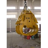 Wholesale Electro-Hydraulic Rectangle Scrap Grab / Grapple Bucket  for Single Hook Crane from china suppliers