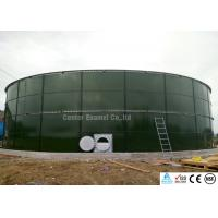 Wholesale Customized 30000 gallon glass fused to steel water tanks fabricated from china suppliers