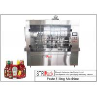 PLC Control Stable Paste Filling Machine High Precision For High Viscosity