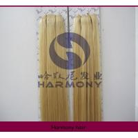 Wholesale Harmony qulaity weft sewing machine hair from china suppliers