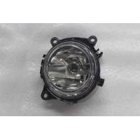 Wholesale FOG LAMP LH from china suppliers