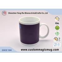 China White / Black Custom Magic Mug , Porcelain Color Changing Coffee Cup wholesale