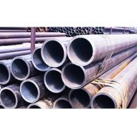 Wholesale Smooth Surface Carbon Steel Pipe S235JRH Cold Drawn For Welding / Flanging from china suppliers