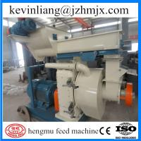 Wholesale Agricultural machinery made in china wood sawdust pellet mill with CE approved from china suppliers