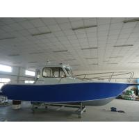 Wholesale 21ft / 6.25m Aluminum Cuddy Cabin Boat Australia Designs With 4 Rod Holders from china suppliers