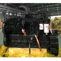 Wholesale Six Cylinder Stationary 300 HP Diesel Engine , Heavy Duty Diesel Engine from china suppliers