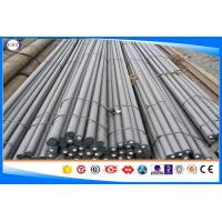 Wholesale Hot Rolled 10-320 Mm Bearing Steel Bar SAE52100 / 100Cr6 / SUJ2 / EN31 Steel from china suppliers