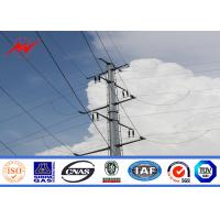 Buy cheap 8M 7.5KN Steel Tubular Pole For Electrical Distribution Line Project from wholesalers