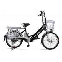 """Wholesale 14"""" Electric Road Bicycle 250W Battery Powered Bikes With Rear Steel Rack from china suppliers"""