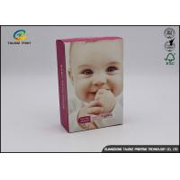 Wholesale Fashionable Matt Finish Paper Box Packaging For Cosmetic , Mask , Gift from china suppliers