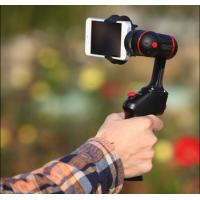 China Auto-stabilizing video stabilizer 2 Axis smartphone gimbal gyro stabilizer selfie sticks on sale