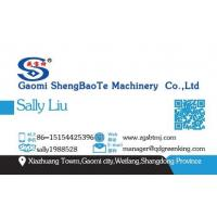 Quality non woven felt winding machine rolling and cutting auto control for sale