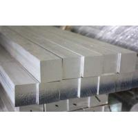 Wholesale Economic T651 6082 Aluminum Bar Corrosion Resistance 20 - 2650 mm Width from china suppliers