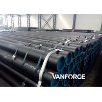 Wholesale HS80H Deep Heavy Oil Well OCTG Casing And Tubing For Oil Gas Operations from china suppliers
