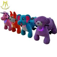 China Hansel kid ride on toys battery operated kid horse racing animal ride for sale on sale