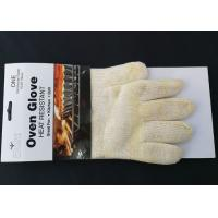 Wholesale High Temperature Heat Resistant Gloves 26cm Length EN407 Certified ZS7-003 from china suppliers