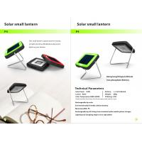 Wholesale Solar Small Lantern-P4 from china suppliers