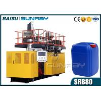 Wholesale Accumulating Type EBM Blow Mould Machine , 25 Litre Plastic Jerry Can Making Machine SRB80 from china suppliers