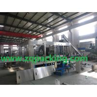Wholesale LONGWAY factory produce machine for crown cap from china suppliers