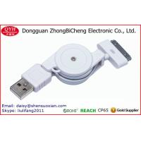 Wholesale Retractable USB 2.0 To 30Pin Super Speed Data Sync Cable from china suppliers