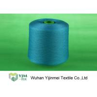 Wholesale Professional Plastic Cone Polyester Yarn Dyeing Dyed Color 100% Polyester Spun Yarn from china suppliers