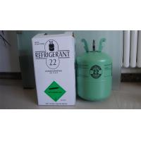r22 refrigerant for sale Images - buy r22 refrigerant for sale