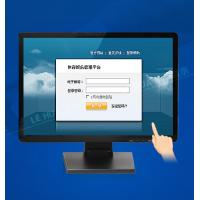 "Quality 15"" surface acoustic wave desktop touch screen monitor innovative products for sale"
