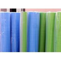 China 3200mm 100% PP Non Woven Polypropylene Fabric 9GSM - 260GSM wholesale
