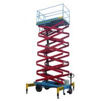 Wholesale 300Kg Loading portable scissor lift , high loading hydraulic elevating platform from china suppliers
