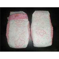 China Rejected Disposable Baby Diapers/Nappies wholesale