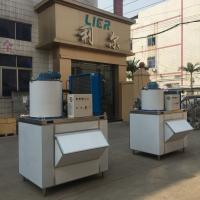 Energy Saving Ice Flake Maker For Fish Processing 1500kg Daily Output