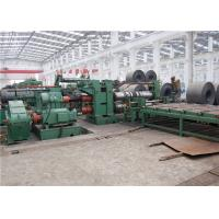 Wholesale High Efficient SS Sheet Cutting Machine , Steel Sheet Slitting Machine Reduce Material Waste from china suppliers