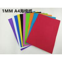 Wholesale Red blue 1 mm A4 cmx29 20 cm origami roses 24 color length29cm 20 cm width sponge Eva plastic DIY manual paper from china suppliers