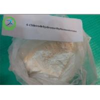 Wholesale Pharmaceutical 4-Chlorodehydromethyltestosterone powder Oral Turinabol from china suppliers