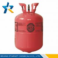 Wholesale R401A 99.8% Cryogenic Refrigeration R401A Direct Replacement For R12 Refrigerant from china suppliers