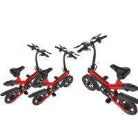 Wholesale Durable Electric City Folding Bike Simple And Fashionable Design Eco - Friendly from china suppliers