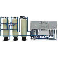 Wholesale Water Purifier Machine Wirh RO System for Drinking (RO-1000I) from china suppliers