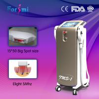 Wholesale china spa shr ipl hair removal effective machine from china suppliers