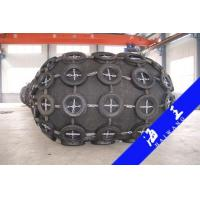 Wholesale Marine fenders,  Dock fenders from china suppliers